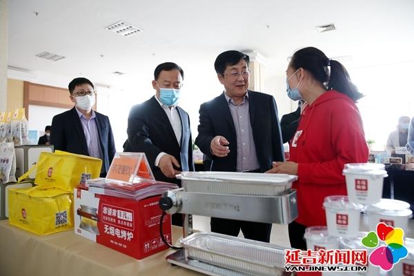 """延吉市启动助力经济复苏""""百日行动"""""""