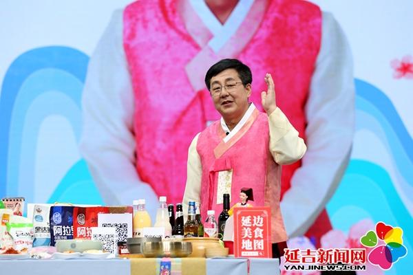 延吉市长网络直播推介特产和美食人气爆棚