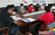 河南街道召开2020年创建全国文明城市环境卫生整改会议