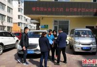 """南阳社区开展""""国家安全 人人有责""""国家安全教育日宣传活动"""