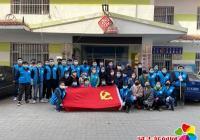 延春社区组织驻街单位党组织 和非公党组织翻土种花