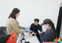 园辉社区开展全民国家安全教育日法治宣传活动