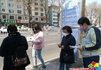 长海社区开展国家安全教育日宣传活动