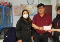 爱心组织中国朝鲜族水原白氏宗亲会向河南街道捐款1000元