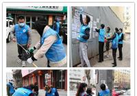 """文化社区开展""""创建文明城 人人齐参与""""志愿服务活动"""
