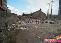 整治卫生死角  清理积存垃圾