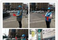 青年志愿者参与文明交通劝导 为城市文明贡献青春力量