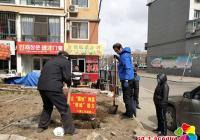 整治辖区圈地种菜 蓝马甲志愿者为创城助力