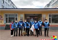 包保单位水利局进社区 志愿服务助力创文明城