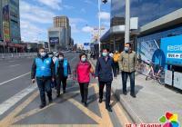 文明在路上——市人大携手新兴街道 开展志愿服务活动