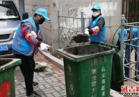 长青社区开展环境卫生整治志愿服务活动
