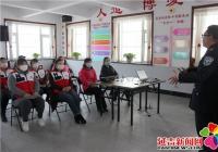 长生社区开展消防安全知识培训