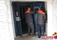 """正阳社区开展""""城市文明大行动 党员干部做先锋""""志愿服务活动"""