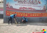 延虹社区开展夏季防疫投放鼠药志愿服务活动