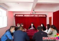 向阳社区组织学习省委常委、组织部部长王晓萍《求是》署名文章