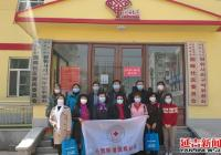 """园辉社区开展""""用心服务社区  真心关爱群众""""红十字志愿服务活动"""