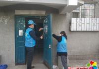 延虹社区积极开展创城工作