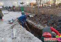 下水管道塌陷 社区帮忙来解决