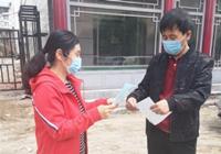 烟厂社区开展5.12防灾减灾活动