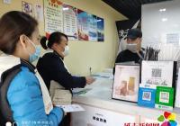 文庆社区开展红十字宣传活动