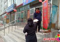 """娇阳社区开展""""法律进万家""""普法宣传活动"""