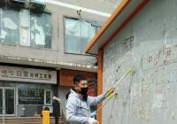 园航社区开展清理小广告美化环境活动