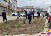 创建文明城市 社区在行动