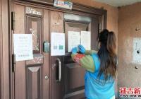 南阳社区开展退役军人信息登记工作
