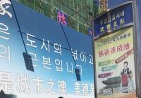 新兴街道开展春季防火宣传活动