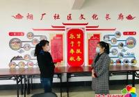 市总工会河南街道联合会主席黄红兰走访看望烟厂社区防疫工作人员