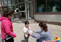 """长海社区计生协开展""""5.29会员活动日"""" 群众性宣传服务"""