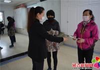 """白玉社区开展""""5•29会员活动日""""宣传活动"""