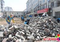 """娇阳社区开展""""改造废弃花坛 建设强身阵地""""活动"""