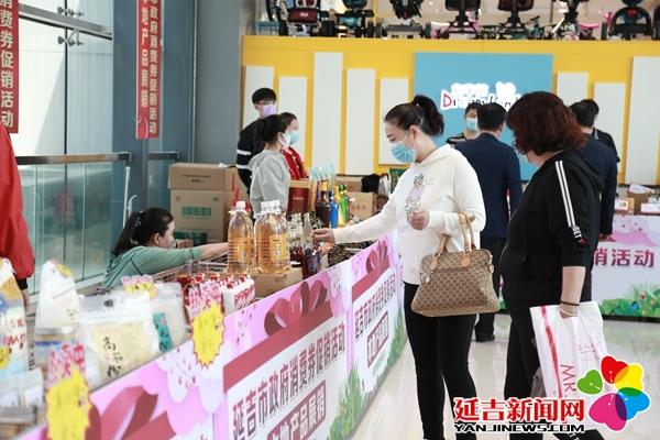 延吉本地产品加入政府消费券活动 质优价廉受青睐