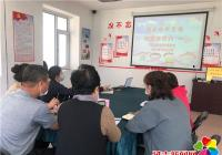 """""""传承中华文化,欢庆多彩六一""""青少年才艺展示活动"""