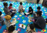 """小营镇吉兴村开展""""关爱儿童成长、快乐和谐家庭""""主题庆""""六一""""系列活动"""