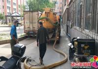 新兴街道与居民联手解决生活难题
