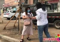 新兴街道开展妇女权益保护法宣传活动