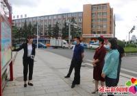 四平市铁西区委组织部到延吉市建工街道考察街道体制改革工作