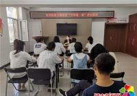 """文新社区四叶草三点半公益学校""""开学第一课""""普法宣传活动"""