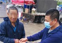 延边社会艺术培训中心走访慰问河南街道困难家庭