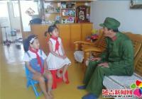 """北山街道关工委开展""""党在我心中""""红色教育系列活动"""