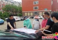 旭阳社区扎实做好第七次全国人口普查准备工作