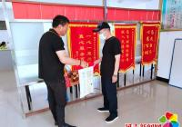 共庆七一向党献礼  携手共创文明公园(三)——暖心系民生
