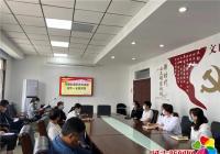 河南街道机关党支部开展迎七一主题党日活动