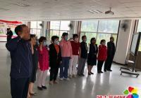 建工街道老年大学离退休党支部主题党日活动