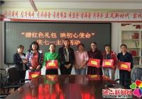"""北山街道班子成员为基层党组织赠送""""红色礼包"""""""