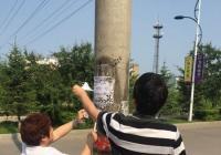 清理辖区野广告  维护社区大环境