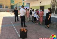 长林社区组织居民开展消防演练