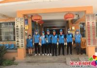 春阳社区联合延吉市就业服务局、国电龙华延吉热电公司在旭日嘉园开展志愿服务